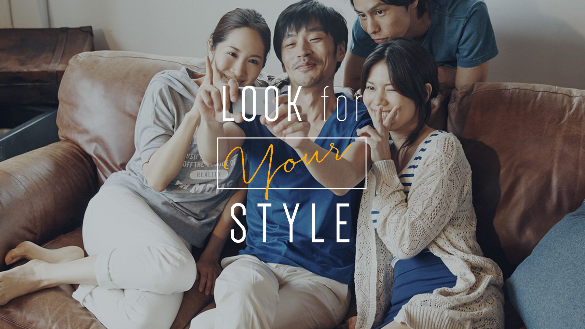 ANA-look-for-your-style