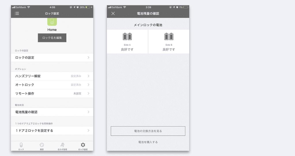 qurio_battery4