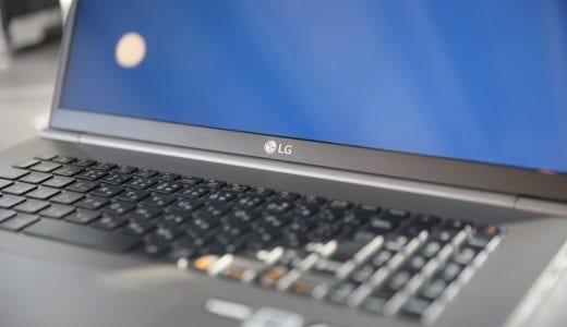 LG gram 17Z990 開封レビュー!ギネス認定された驚く軽さのノートパソコンが登場
