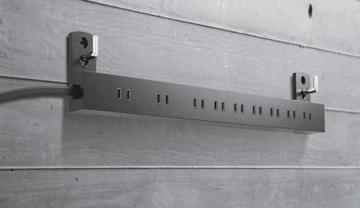 DIY用におすすめ「倒れない」「吊る」「固定可能」な エレコム10口電源タップ