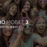 DJI osmo mobile 3が登場か