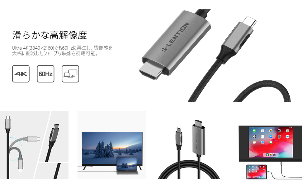 LENTION-USB-C-to-HDMI