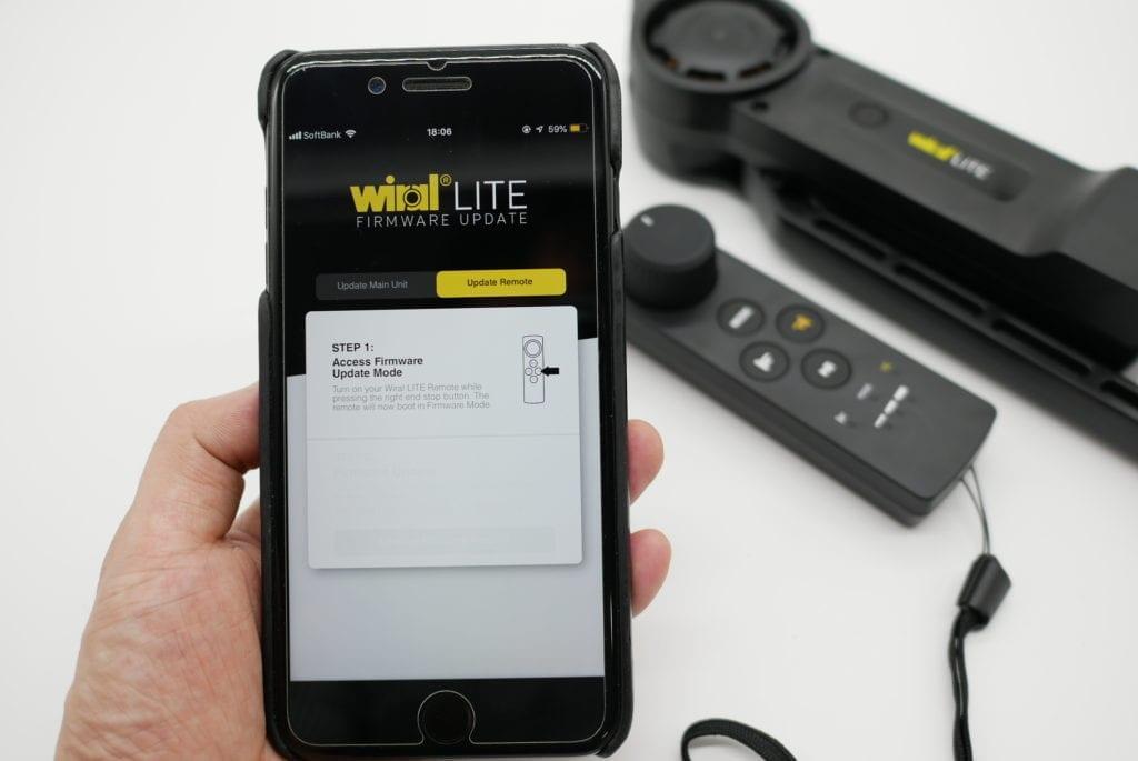 Wiral LITE ファームウェア アップデート方法