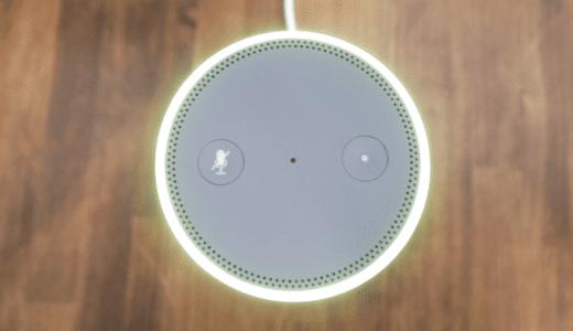 Amazon Echoのリングが黄色く点滅した場合の対処方法
