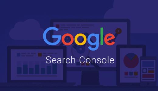 Search Console上で「送信されたURL に noindex タグが追加されています」とエラーが表示されたときの対処方法
