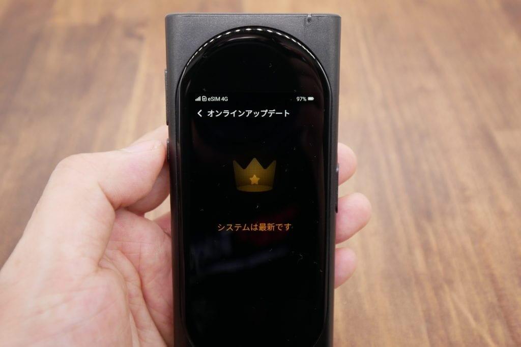 翻訳機 Langogo オンラインアップデート