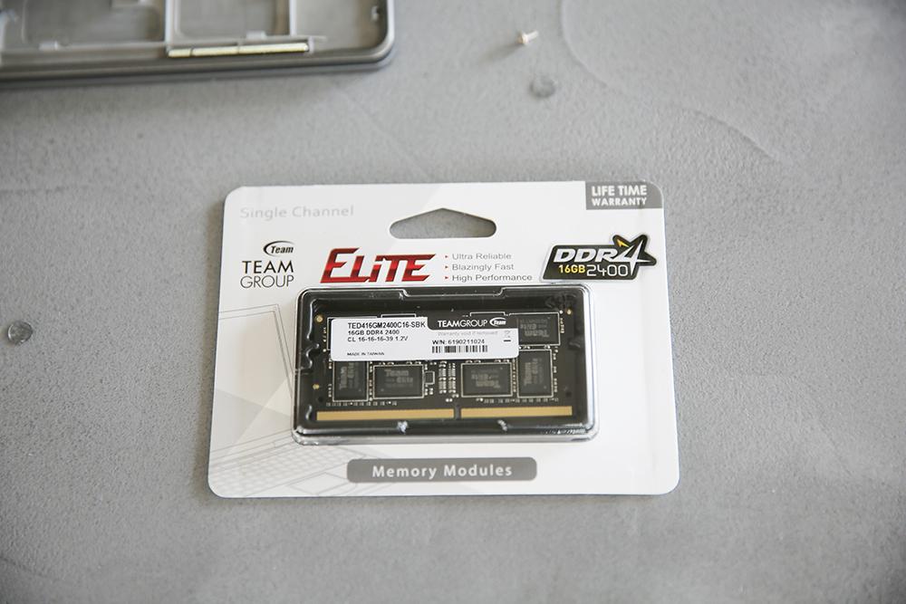 メモリを増設方法 LG gram 17インチ