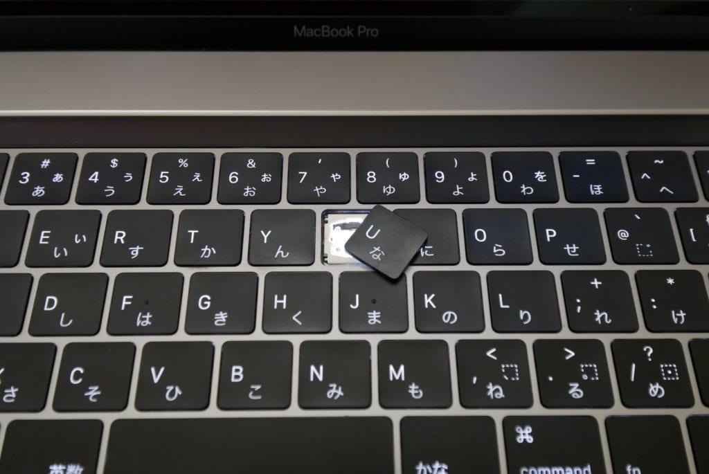 Macbook Pro キートップ 修理