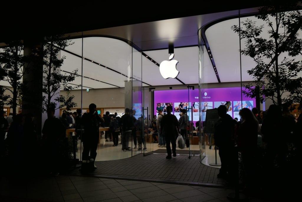 Apple Store 新宿