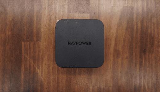 軽さで選ぶ!MacBook Proも充電可能なUSB-C急速充電器 RAVPower 61W