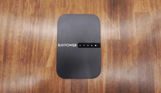 外出先や旅行先での最強の1台?RAVPower Wi-Fi SDカードリーダーが多機能過ぎて凄い!