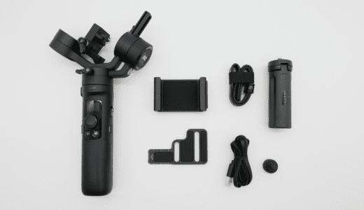 この1台で複数のカメラに対応するマルチジンバル ZHIYUN CRANE M2 レビュー