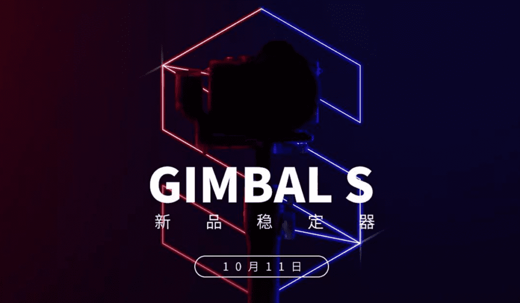 zhiyun 最新ジンバル GIMBAL S