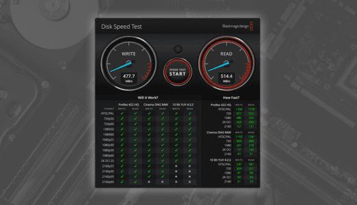 ディスクベンチマークが測定できるBlackmagic Disk Speed Testの使い方を徹底解説
