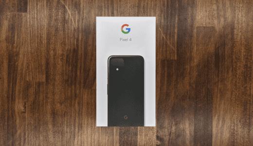 Google Pixel 4 爆速顔認証ロック解除に夜景モードが美しく撮れすぎて正直iPhone要らない!