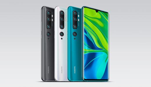 数量限定価格$499.99 世界初108MPのカメラを搭載したXiaomi mi Note 10の先行販売