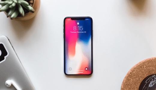 交換前に事前確認!失敗しないiPhoneバッテリー交換の流れと費用・時間を徹底解説