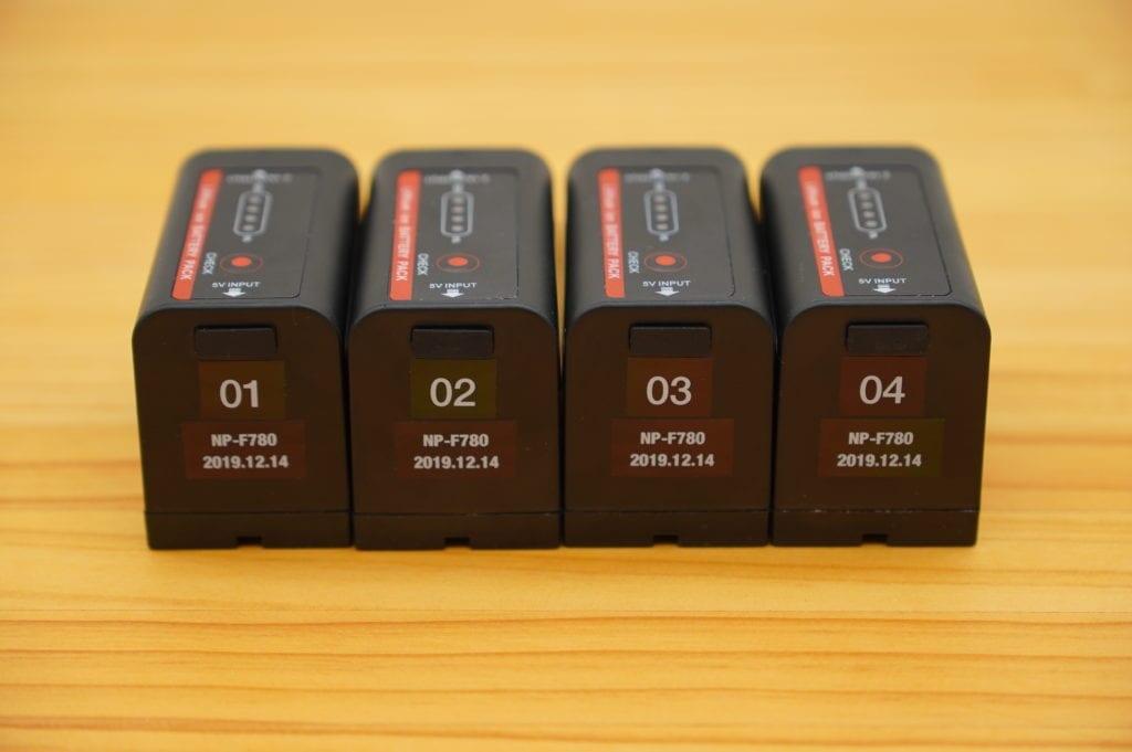 撮影機材 バッテリー管理方法 おすすめ