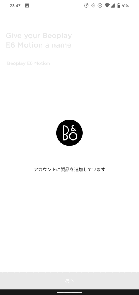 Beoplay E6 Motion アプリ レビュー