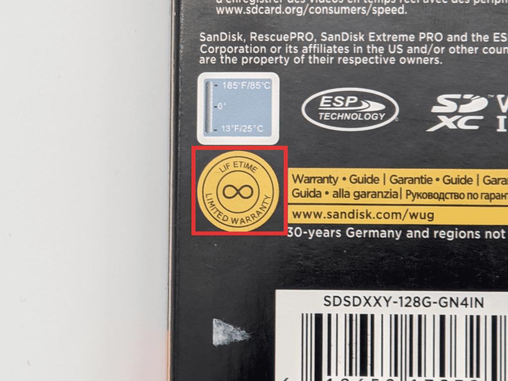 並行輸入品のパッケージロゴ