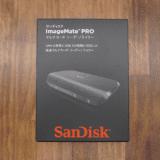 Image Mate Pro SanDisk レビュー
