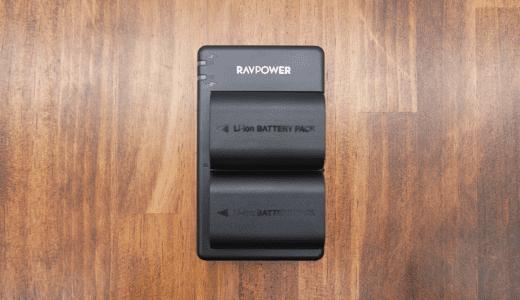 予備があると何かと安心 RAVPower バッテリーパック キャノン LP-E6 互換バッテリー