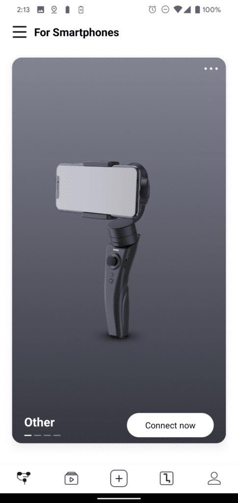 CINEPEER C11 ジンバル レビュー アプリ設定