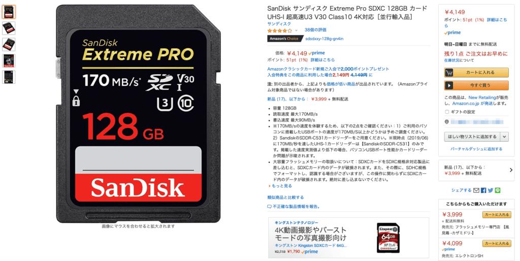 買ってはいけない 偽物 Sandisk SD カード 並行輸入品