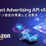 Amazon-Product-Advertising-API-v5