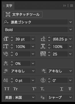 Canva Adobeとの違い