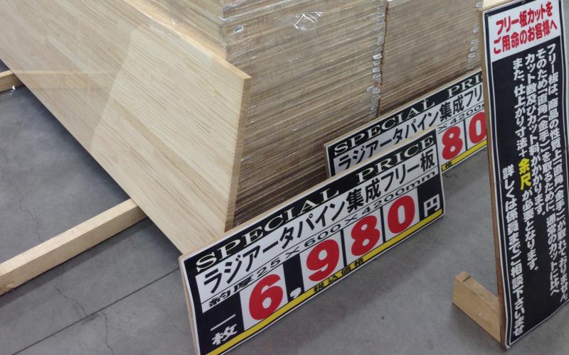 DIY用 天板素材