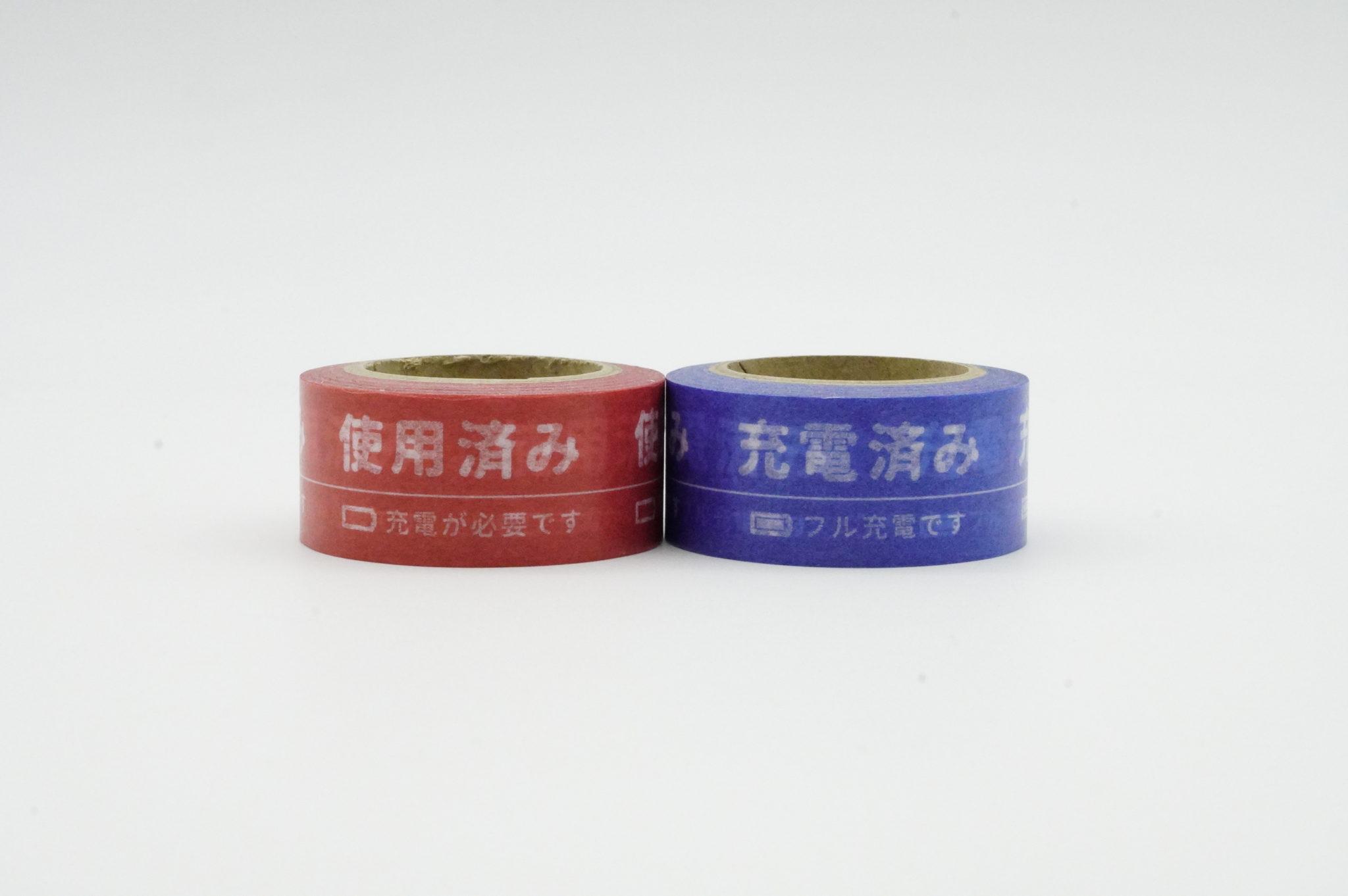 オリジナル マスキングテープ