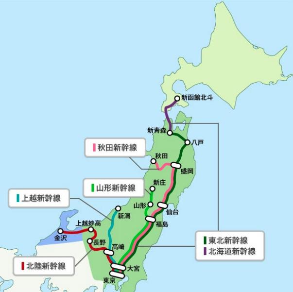 新幹線 e チケットサービス 提供区間