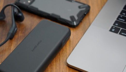 MacBook Proまで充電可能なハイスペックモバイルバッテリー RAVPower RP-PB201 レビュー