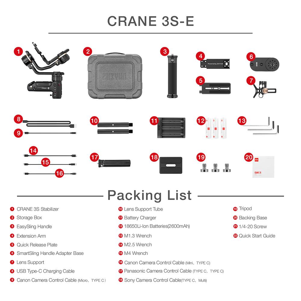 zhiyun crane 3s パッケージ