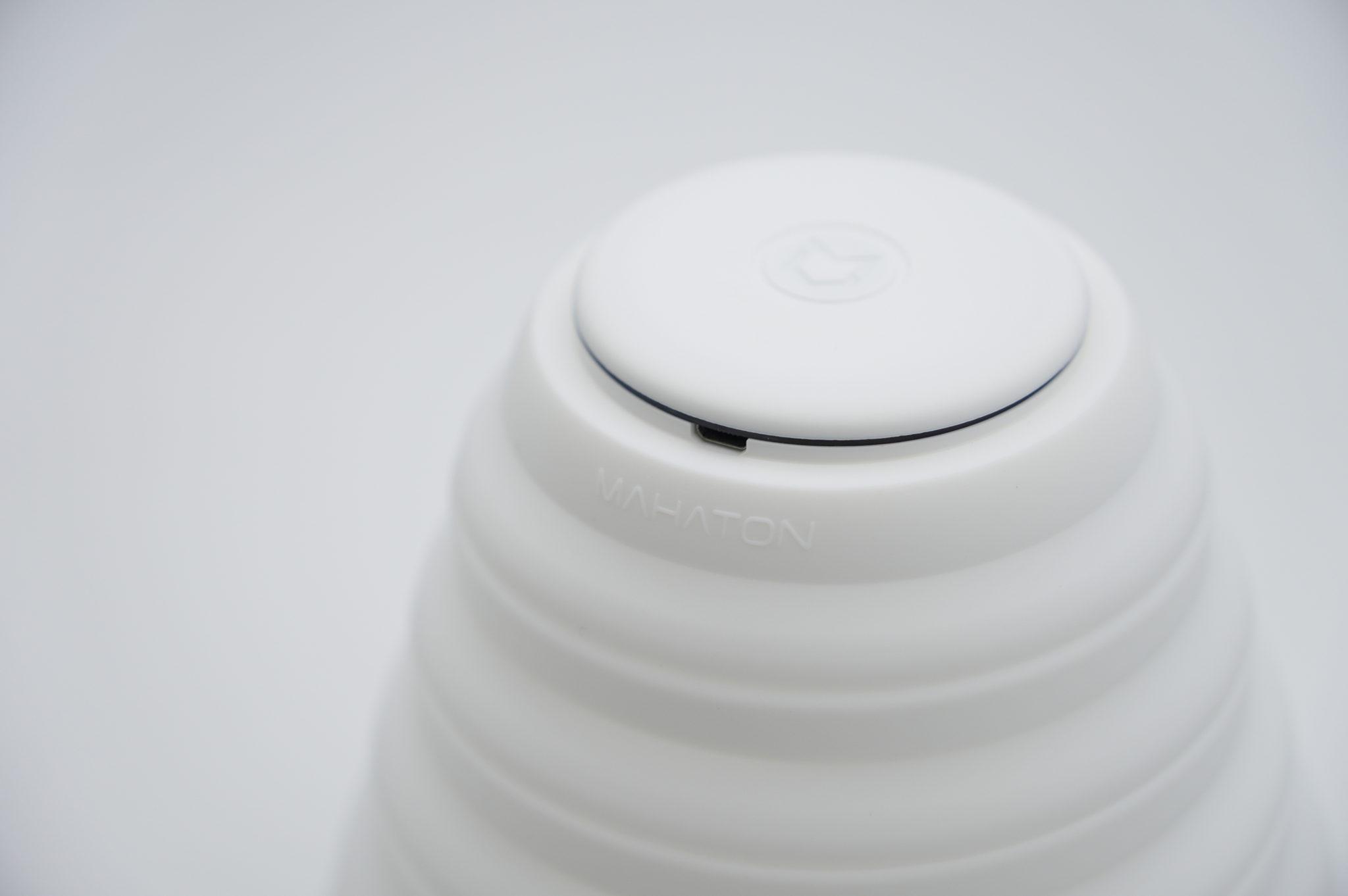 UV-C 紫外線除菌器 Mahaton