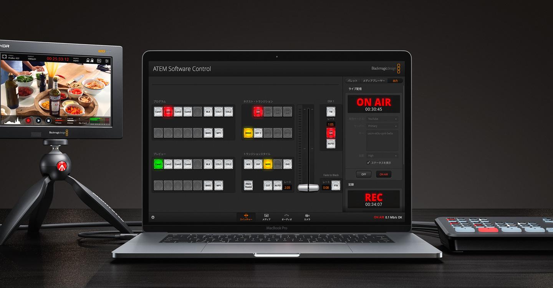 Blackmagic ATEM Mini Pro ATEM Software Control