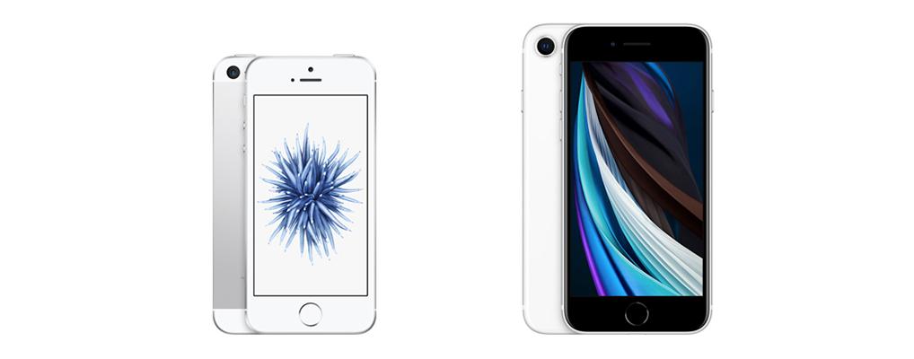 iPhone SEの違い