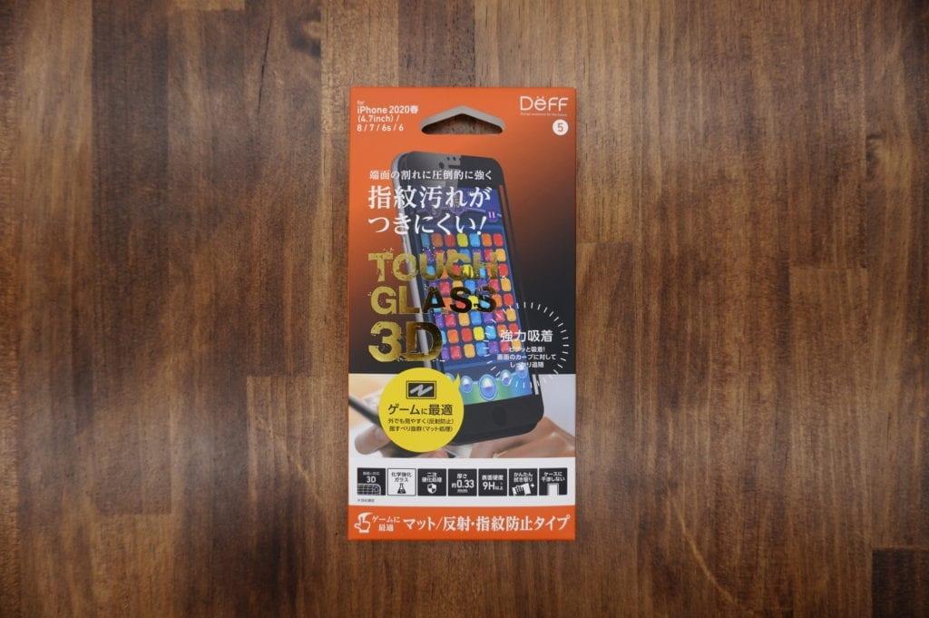 iPhone SE 第2世代 保護ガラス