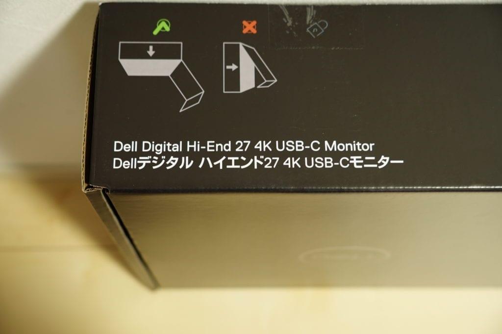 DELL U2720QM レビュー 外箱