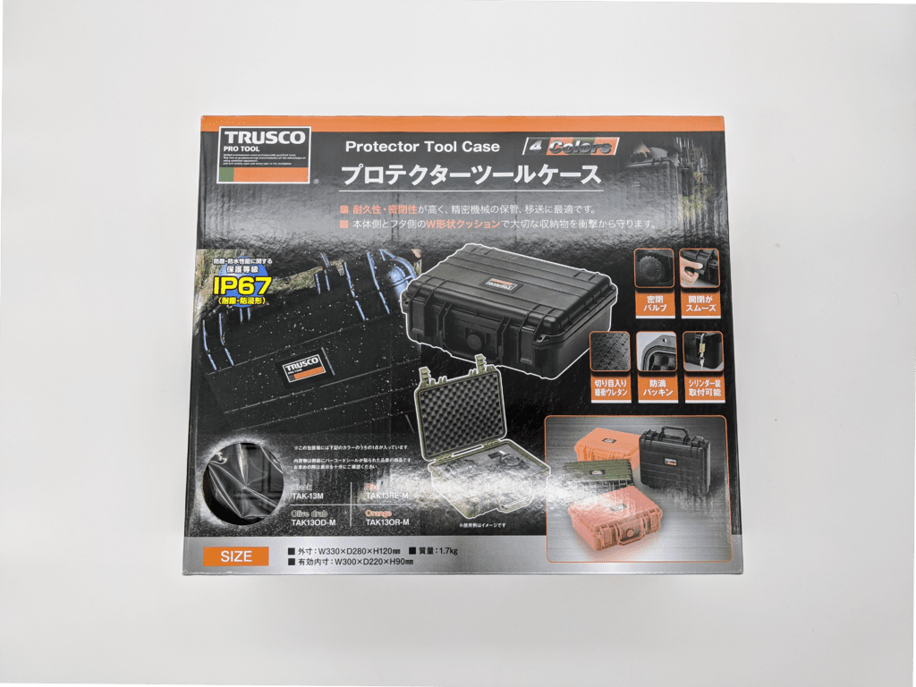 ATEM Mini Pro にぴったりハードケース