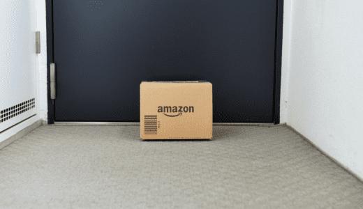 【便利な置き配】賢く使うAmazon 商品配送時の利用設定・解除方法の使い方を詳しく徹底解説