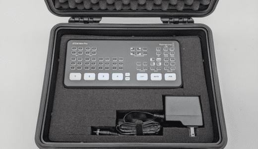 【レビュー】Blackmagic ATEM Mini PRO にぴったりな収納ハードケース TRUSCOのTAK-13M