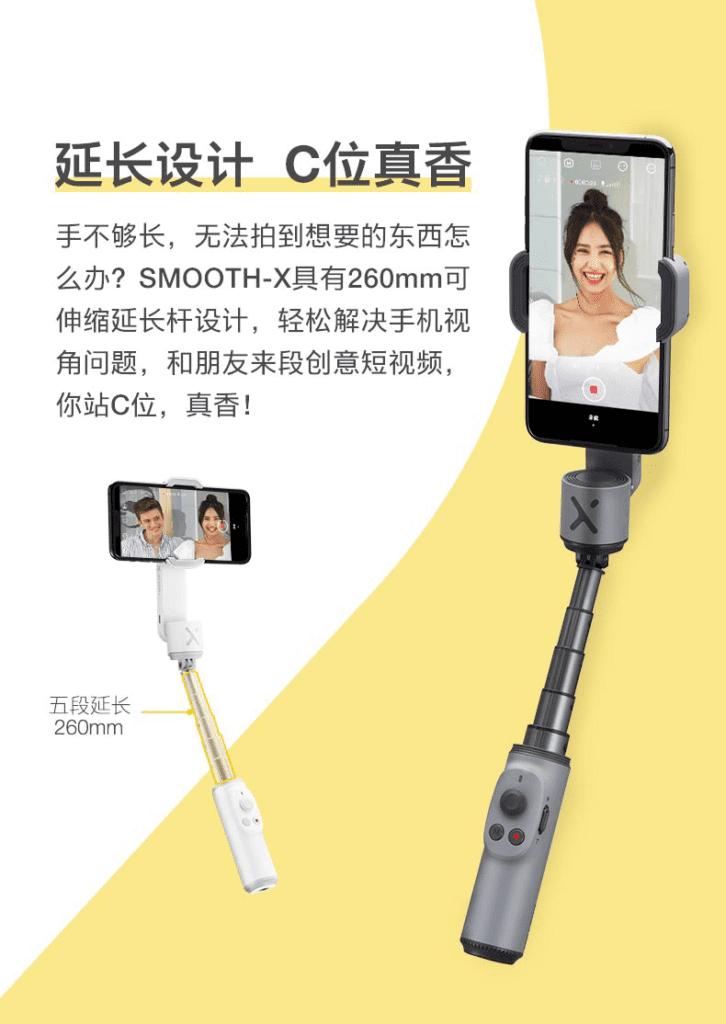 zhiyun smooth X スペック