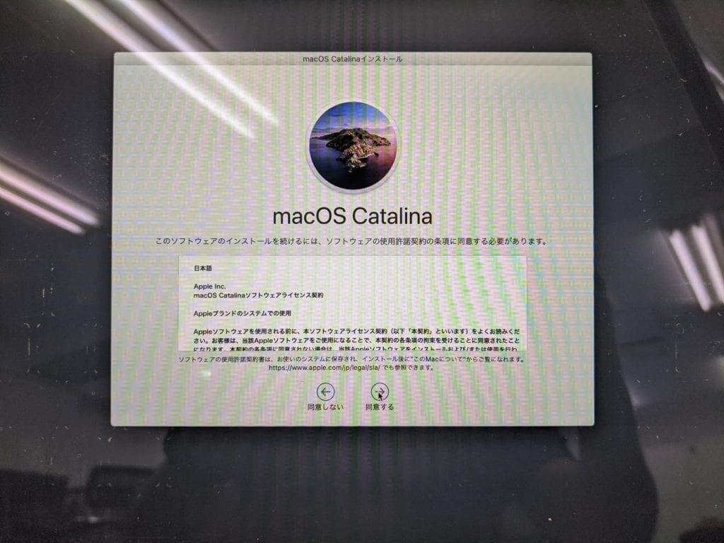 インストールの準備中にエラーが起きました MacOS リカバリー