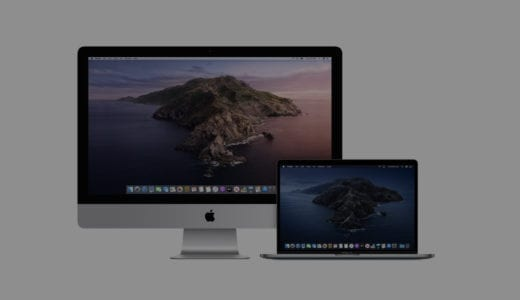 MacOSクリーンインストールで「インストールの準備中にエラーが起きました。」の回避方法