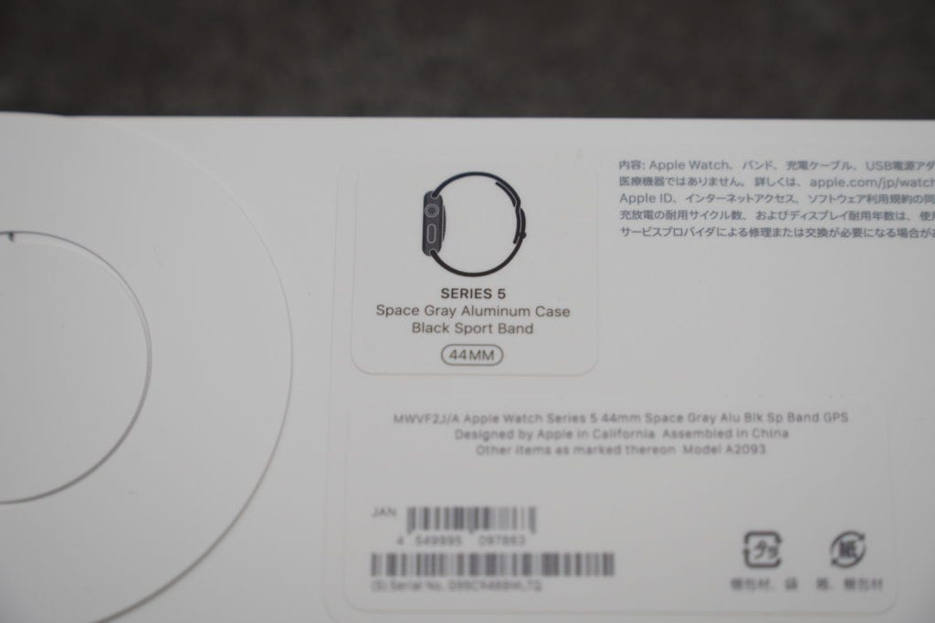 Apple Watch シリーズ5