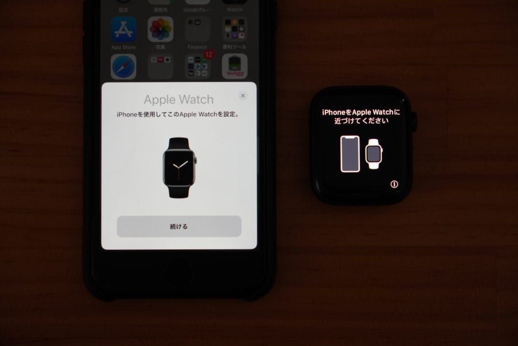 Apple Watch 設定方法