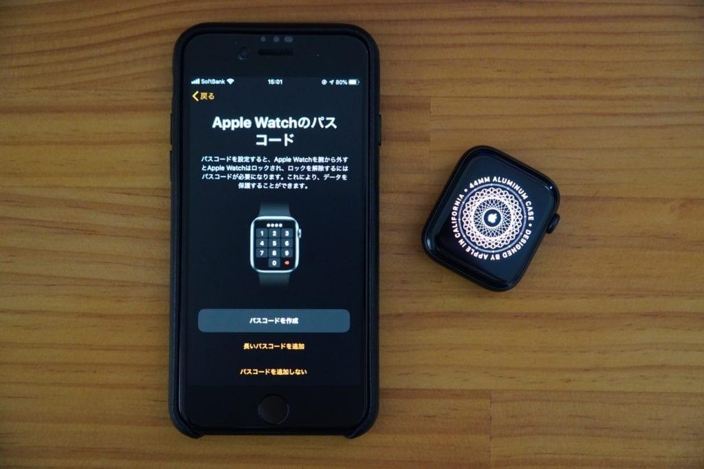 Apple Watch 設定方法 バックアップから復元