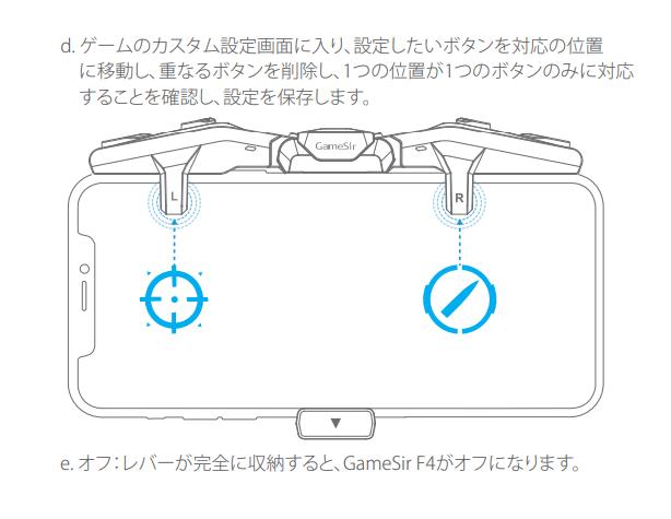 cod モバイル コントローラー おすすめ設定